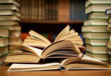 Кітап суреті, оқулық