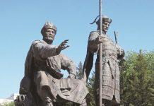 Қазақстан тарихы